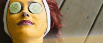 Лучшие рецепты масок для омоложения глаз с использованием куркумы