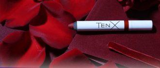 Всё, что нужно знать о губной помаде Tenx