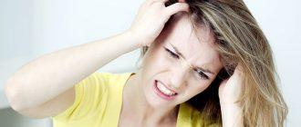 Что делать, если кожа головы чешется и шелушится до болячек
