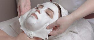 Что такое альдегидная маска для лица
