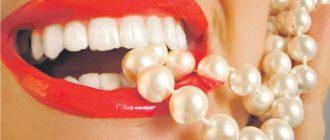 Причины появления пигментации на зубах