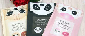 Корейские тканевые маски для лица