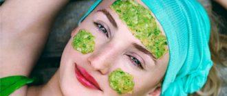 Лучшие рецепты масок для лица из петрушки в домашних условиях