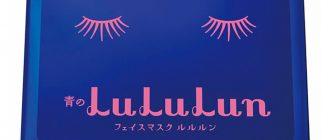 Lululun маски для лица