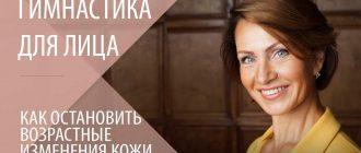 Кто такая Галина Дубинина