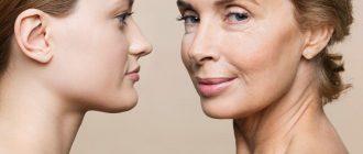 Как меняется кожа женщин старше 50 лет