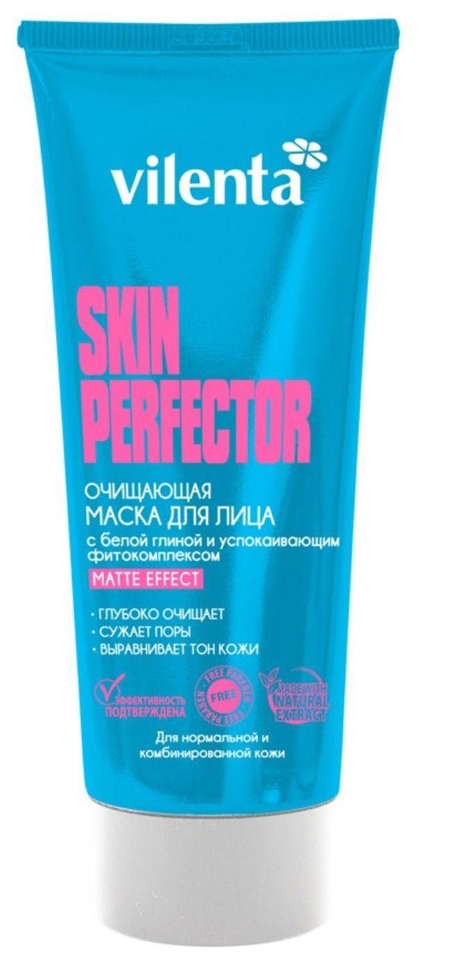 Skin Perfector очищающая маска
