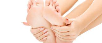 Причины и лечение шелушения кожи между пальцами ног