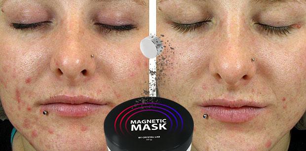 Использование магнитной маски