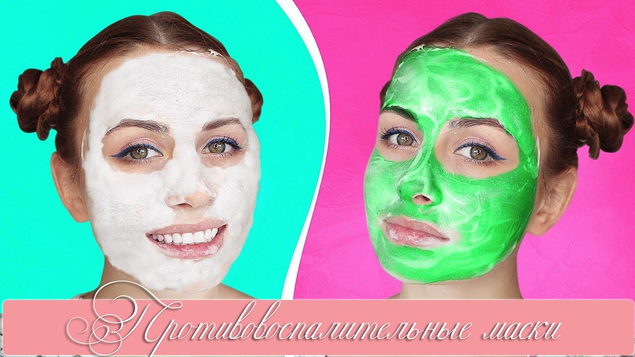 Всё о противовоспалительных масках для лица в домашних условиях