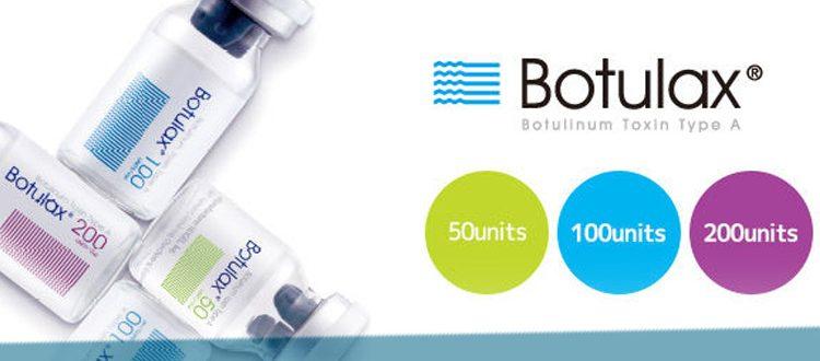 Ботулакс и Ботокс – в чём разница и что лучше