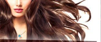 Лучшие средства для ботокса для волос в домашних условиях