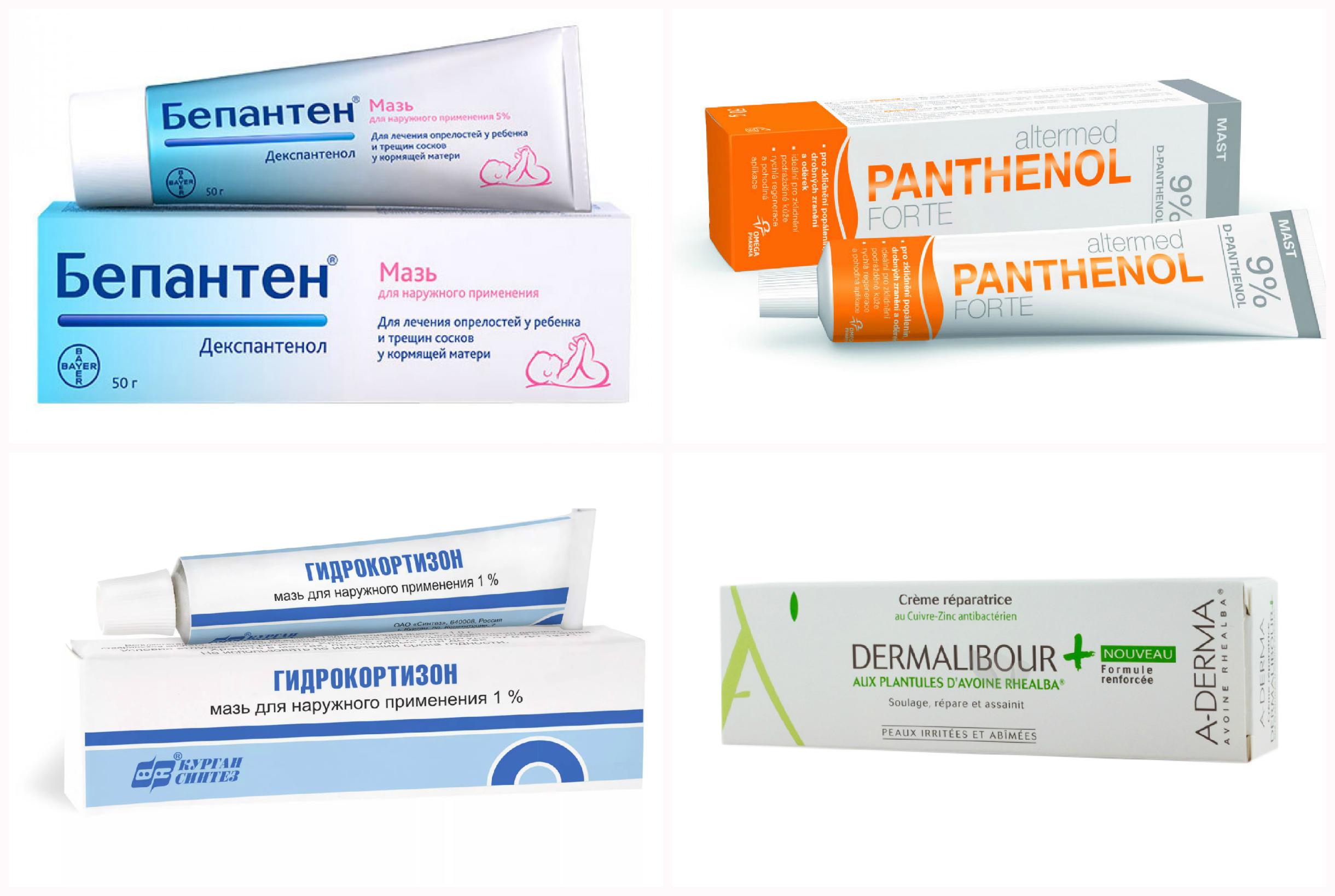 Лучшие средства против шелушения кожи на бровях