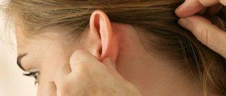 Что делать если у взрослого за ухом мокнет и шелушится