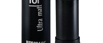 Обзор реальных отзывов на губную помаду Pin Up Ultra Matt