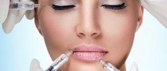 Что лучше ботокс или гиалуроновая кислота - отличия препаратов