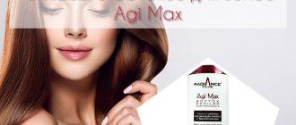 Отзывы об Аджи Макс (Agi Max) ботокс для волос