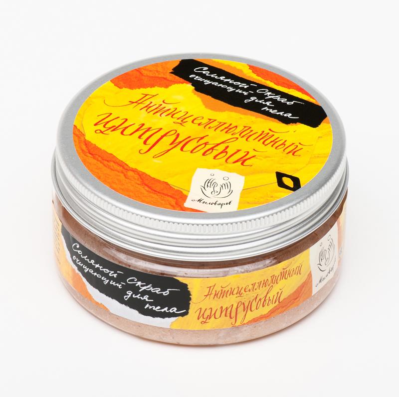Мыловаров, Антицеллюлитный цитрусовый скраб
