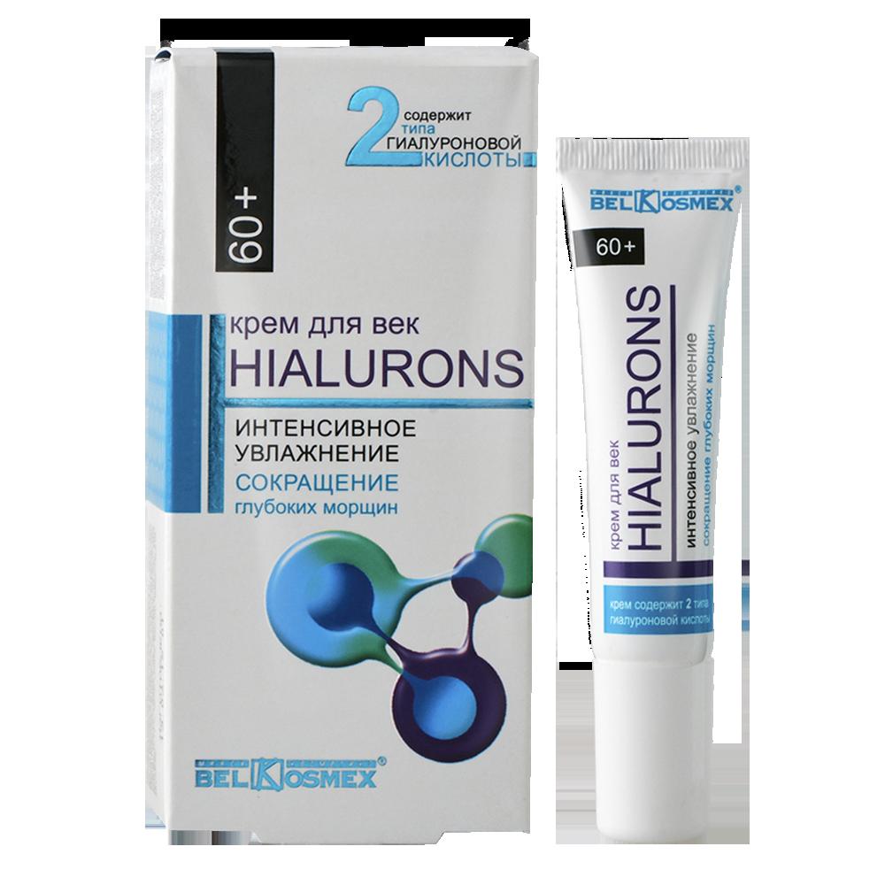 BelKosmex Hialuron +Cream